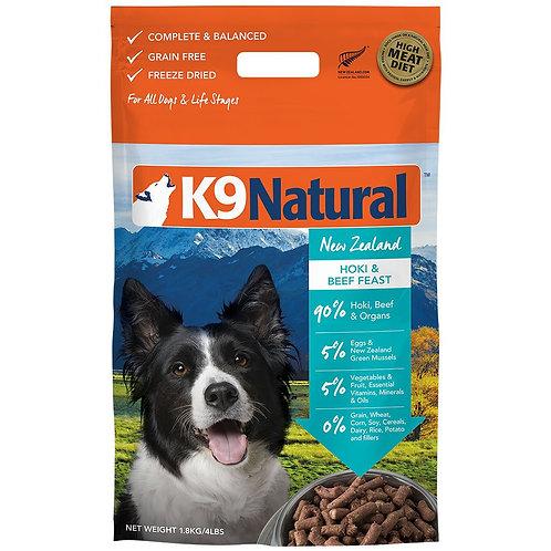 K9 Natural Hoki & Beef 500g / 1.8kg
