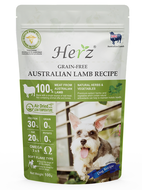 Herz Australian Lamb Grain-free products are AIR DRIED Treats 100g X 3 pac