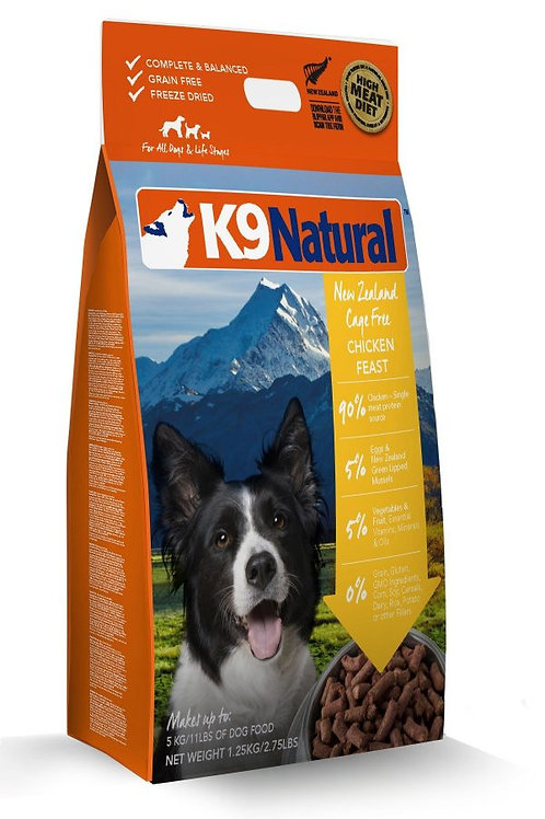 K9 Natural Freeze Dried Chicken 350g