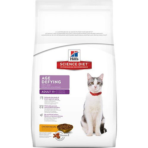 Science Diet Feline Adult 11+ Age Defying 1.58kg (3.5lbs) 1462