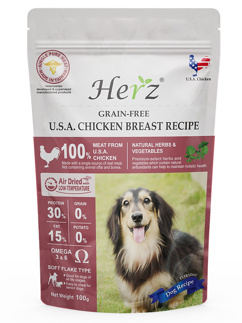Herz U.S.A Chicken Grain-free products are AIR DRIED Treats 100g X 3 packets