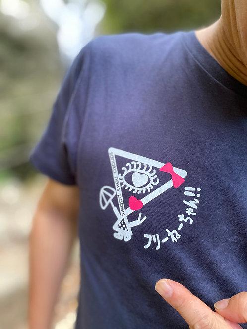 フリーねーちゃん  Tシャツ