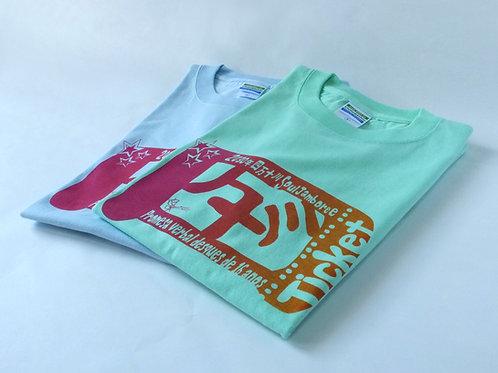 2030四万十川Soul Jamboree Tシャツ グラデーション