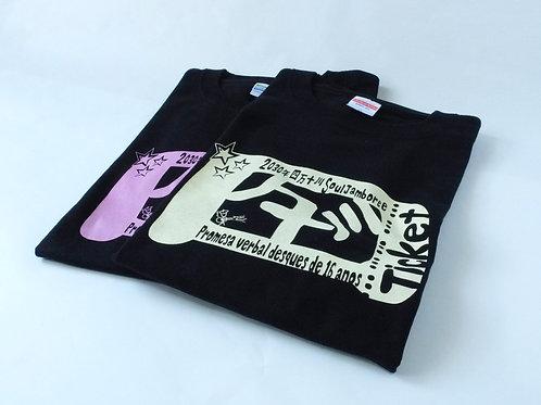 2030四万十川Soul Jamboree Tシャツ ブラック