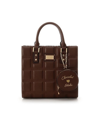Samantha Vega Chocoholic Small Tote Bag - Brown