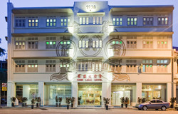 Cool Singapore Hotels