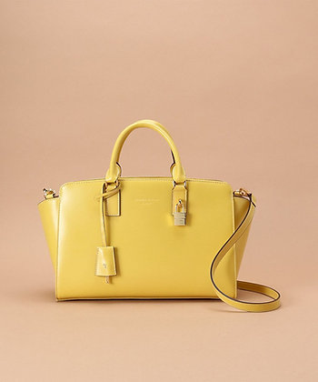 Samantha Thavasa Mia Bag (Medium) - Yellow