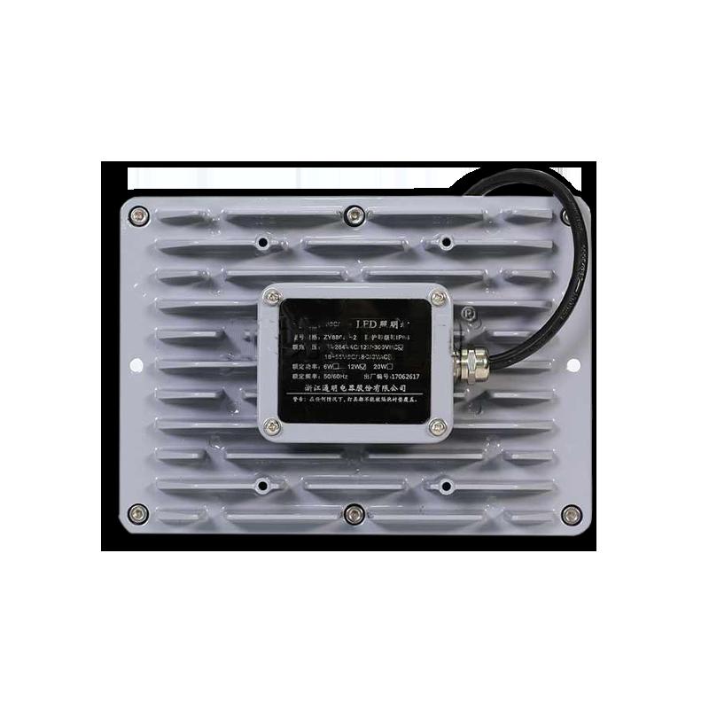 ZY 8800 LED lights
