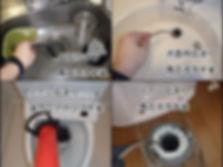 つまり修理 4枚 文字 2_edited.jpg