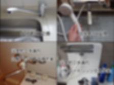 厚木d 水漏れ 修理 日本水道