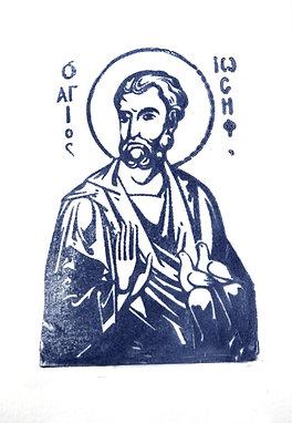 """Linoryt """"Św. Józef"""""""