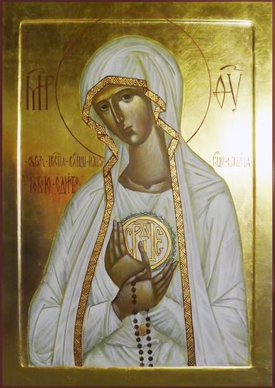Ikona Matki Boskiej Fatimskiej