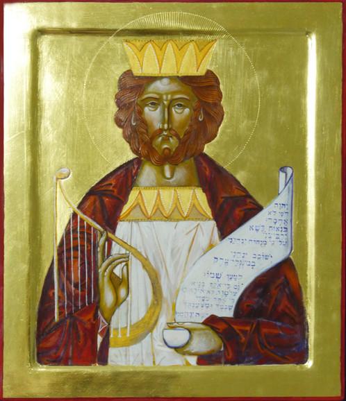 Dawid Pracownia ikon serca Jeusowego.jpg