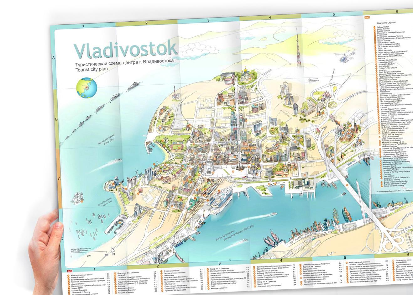 Карта-схема по Владивостоку