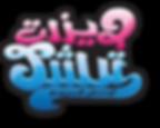 dc logo ARABICAsset 1.png