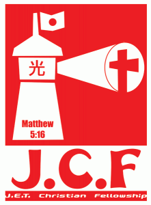 JET Christian Fellowship