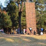 Muro de Escalar