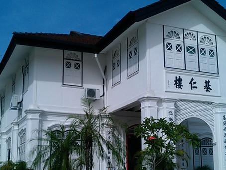 PSPA Production At Falim House