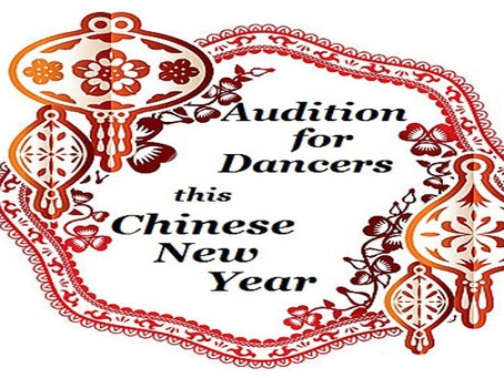 Calling for Dancers -  Audition