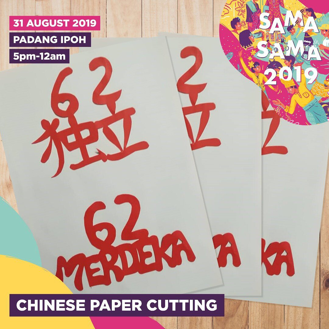 2019 sama-sama 7