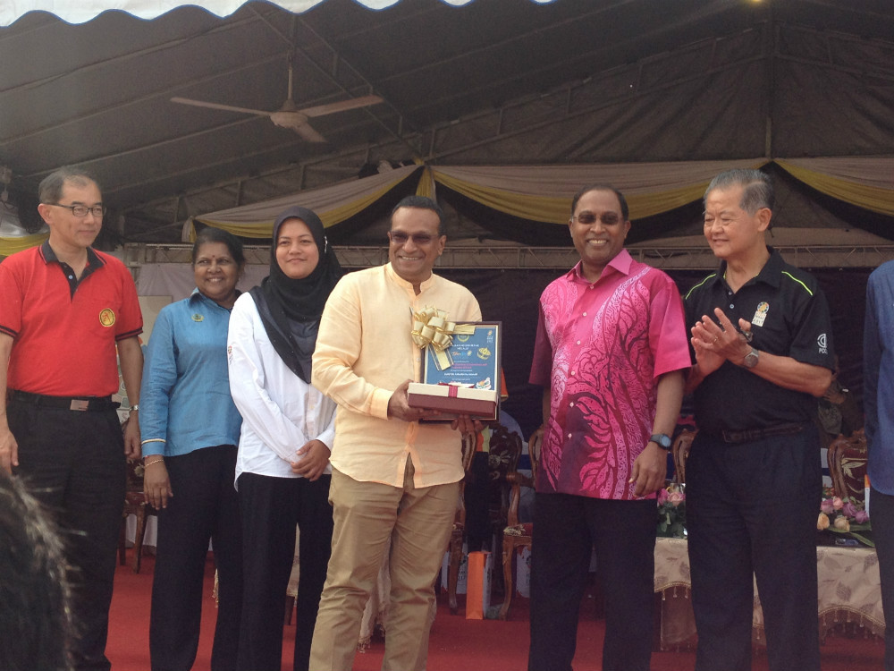 Dato' Dr Rama