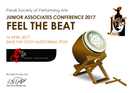 2017 PSPA Junior Associates Conference – FEEL THE BEAT