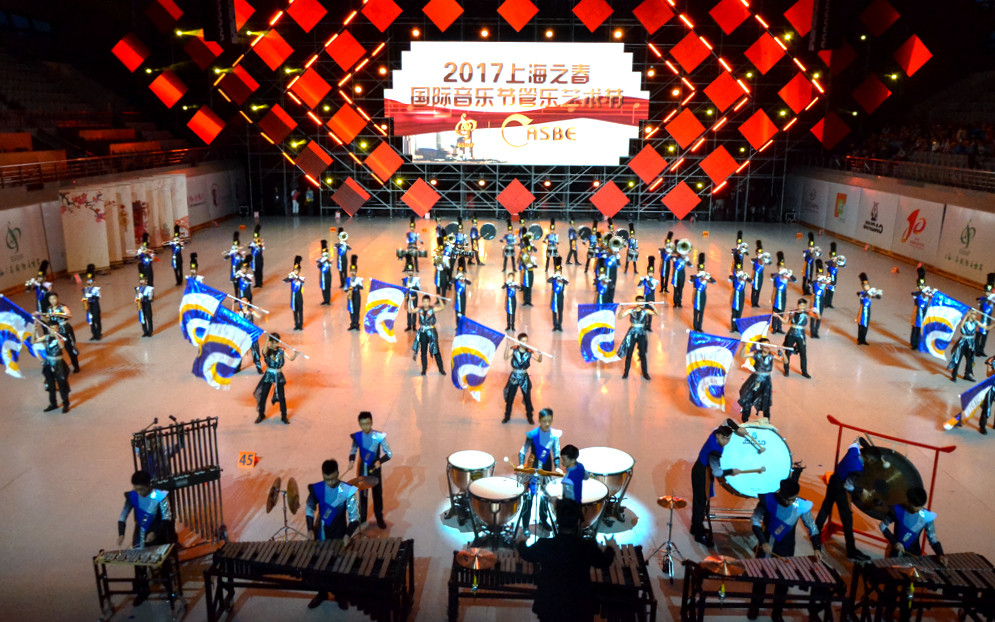 三德华中铜乐队在复旦大学的正大体育馆进行比赛 Sam Tet Secondary School Marching Band were having competition in Zhengda Gymnasium of Fudan University.