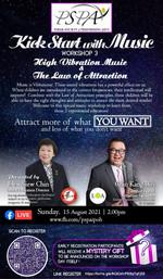 Kick Start with Music - Workshop #3