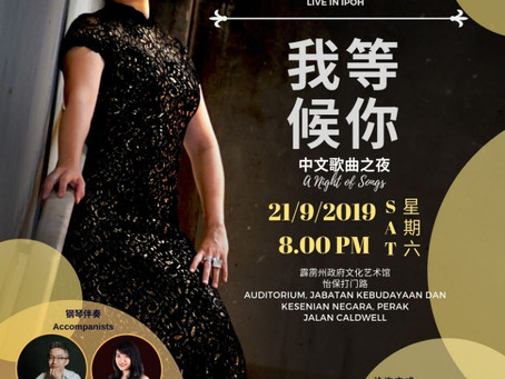 """""""Longing for you"""" by Soprano Ang Mei Foong Live in Ipoh"""