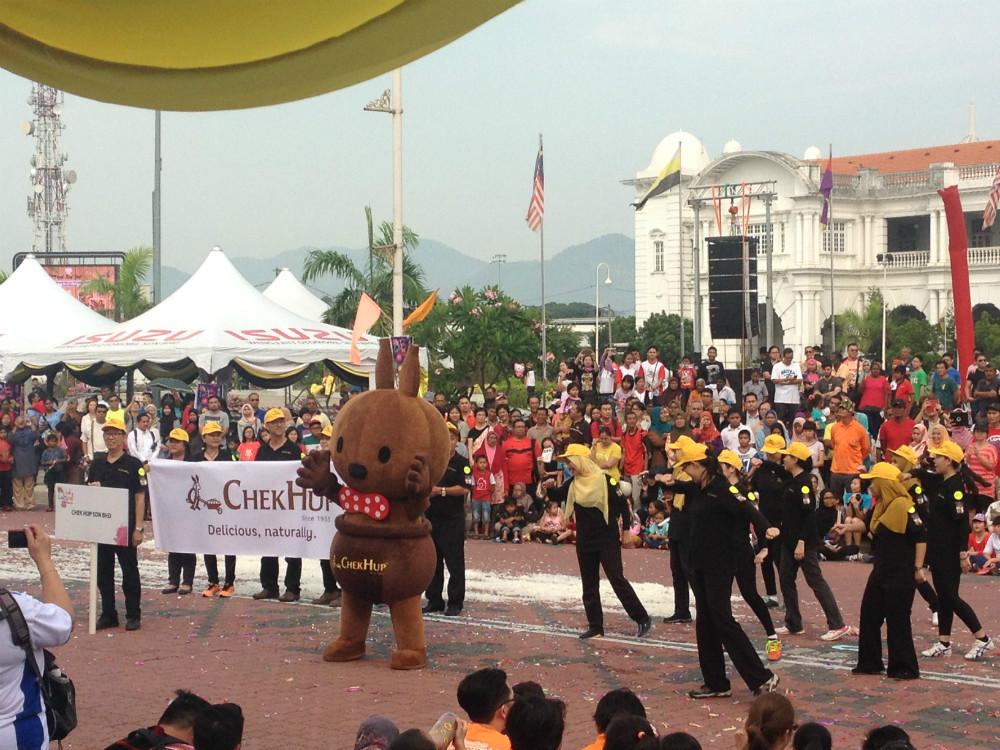 Chek Hup Sdn Bhd