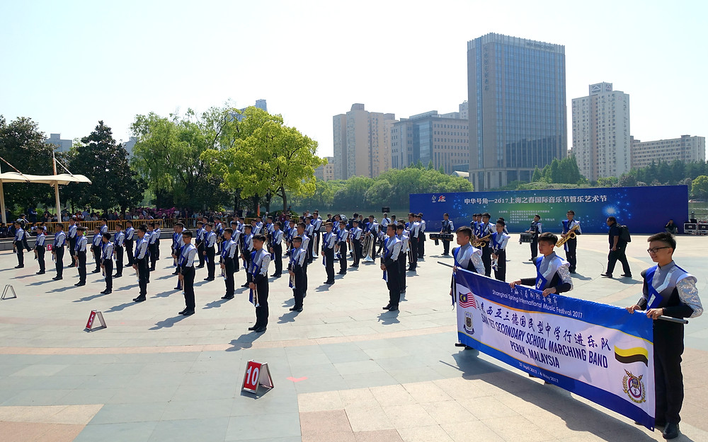 三德华中铜乐队们在黄兴公园的演出 Sam Tet Secondary School Marching Band's Performance in Huangxing Park.
