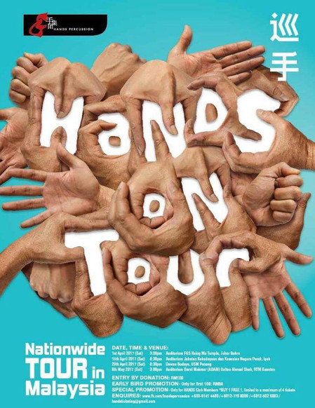 "2017 ""Hands on Tour"" by Hands Percussion"