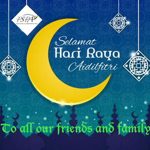 Wishing all our friends and family a Selamat Hari Raya 2018!