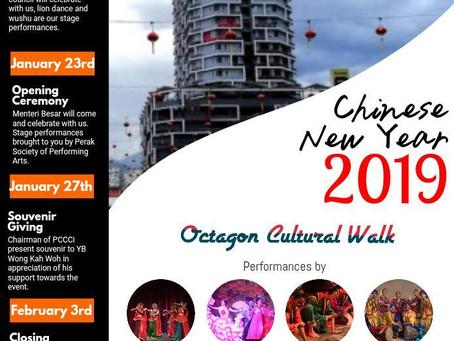2019 Octagon Cultural Walk