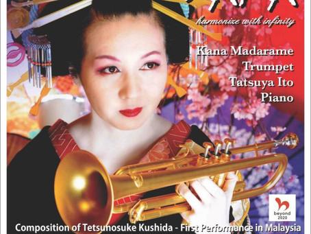 PWW presents - Zen Concert