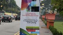 Karnival ICT 2014