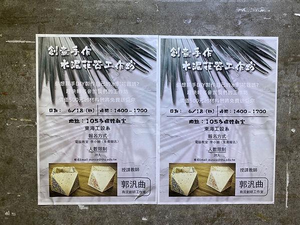 WeChat Image_20200619105720.jpg