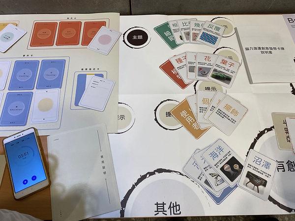 WeChat Image_20200630173630.jpg