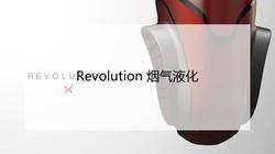 Revolution 烟气液化