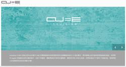 企業參訪活動intuitive-cube