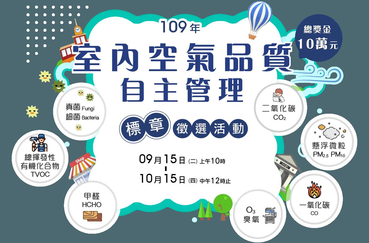 index_MainPic.png