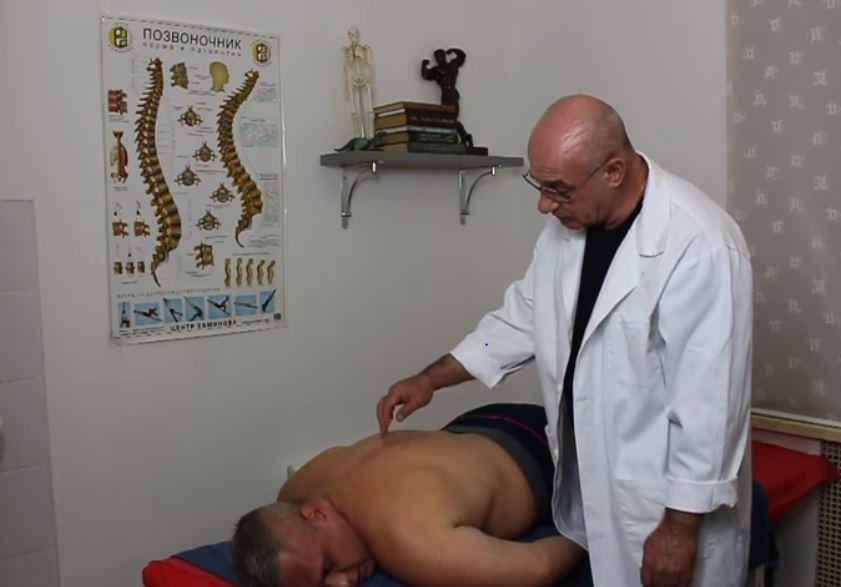 лечение позвоночника, межреберная невралгия