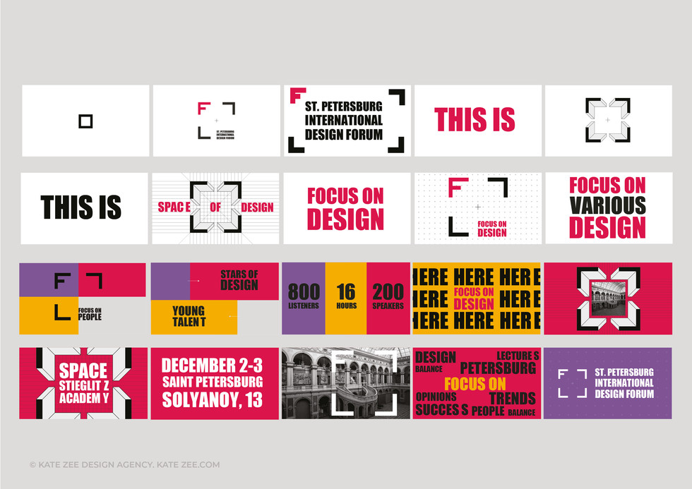 Design Forum_Kate Zee_Portfolio11.jpg