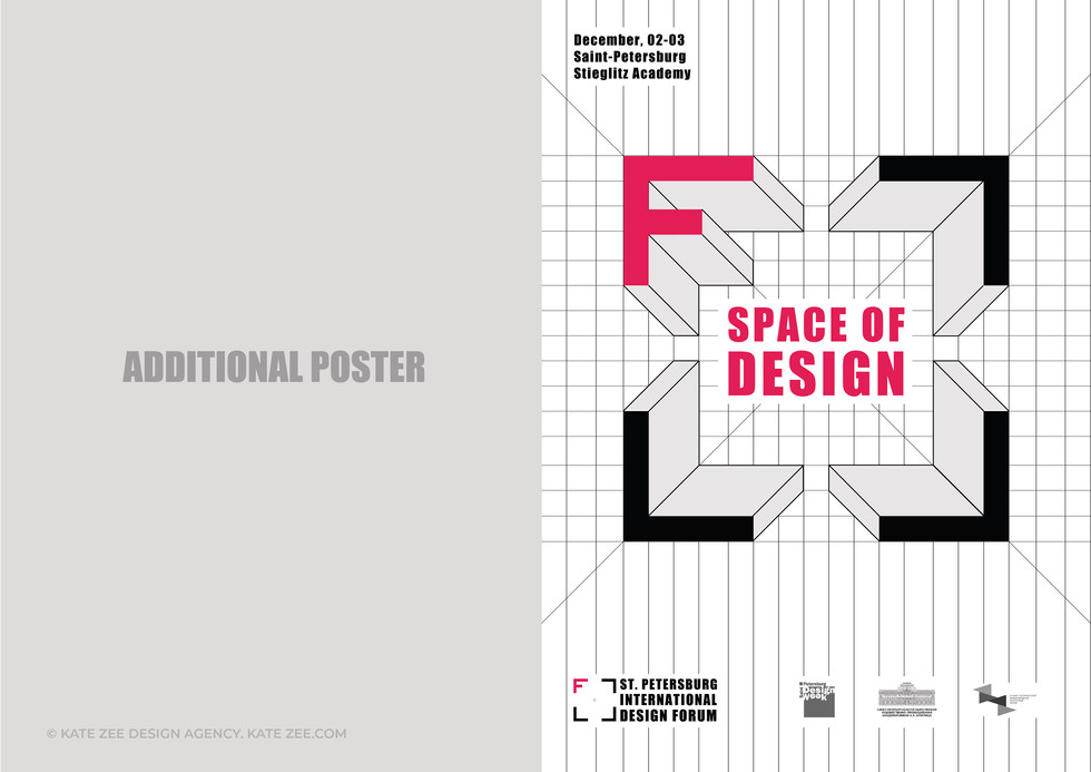 Design Forum_Kate Zee_Portfolio7.jpg