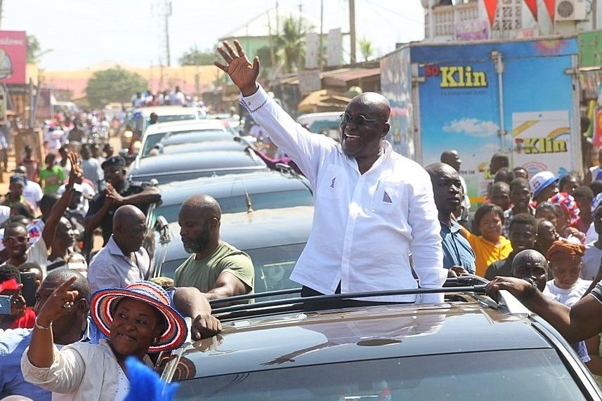Ghana 2016 presidential campaign