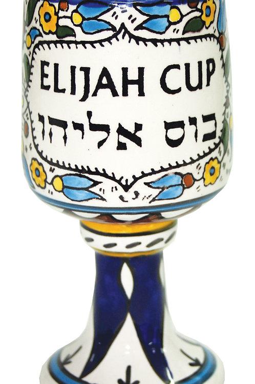 כוס קידוש אליהו גדולה