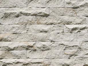 Light Grey Split Stone 1001