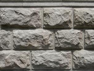 Textured Grey Exterior Brick