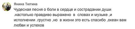 НЕ ВИНИ.png