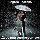 Umbrella400.jpg